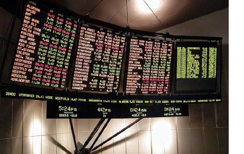 HHS Invests Attention in the Stock Market