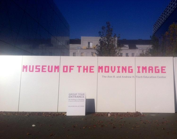 A Trip to the Museum of the Moving Image