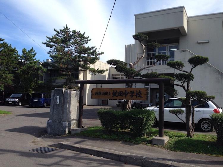 Alum Stephanie Cuono - Teaching English…In Japan