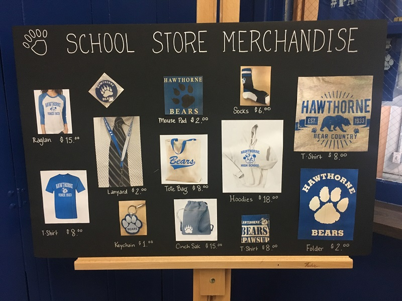 New HHS Merchandise!